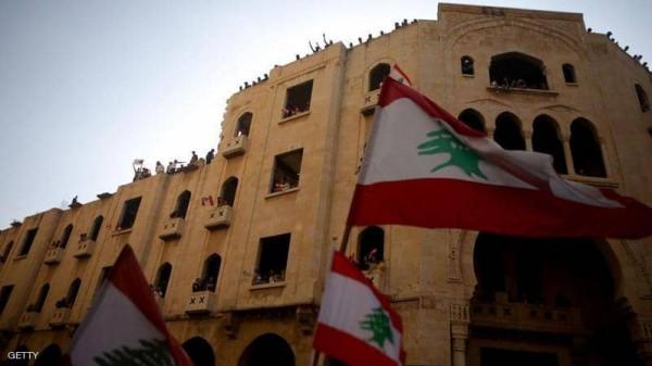 المصارف اللبنانية تُغلق أبوابها على خلفية الاحتجاجات