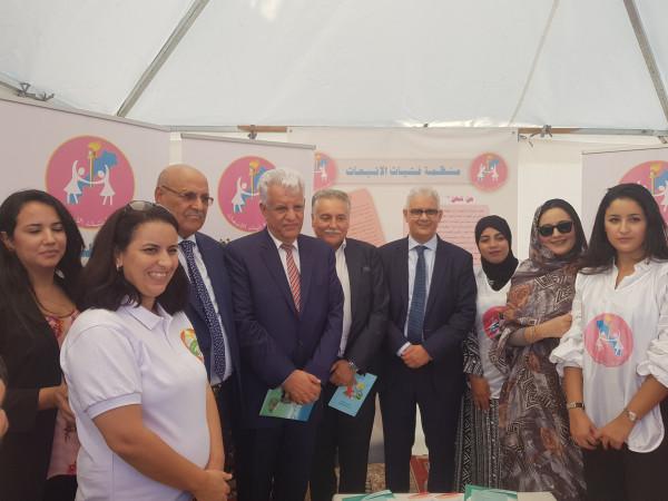 حزب الإستقلال المغربي يؤكد على مركزية القضية الفلسطينية في برنامجه السياسي