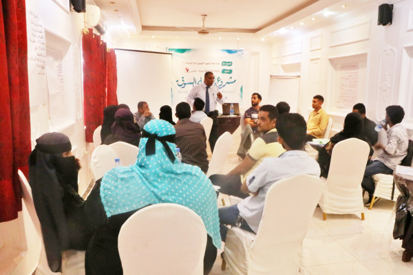 قادة للتنمية تدرب عشرين شاباً على سوق العمل بعدن