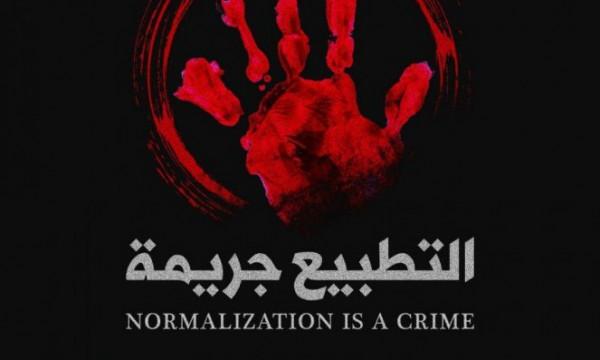 """""""الديمقراطية"""" تطالب السلطة بالدعوة لإجتماع عاجل للجامعة العربية لوضع حد للتطبيع"""