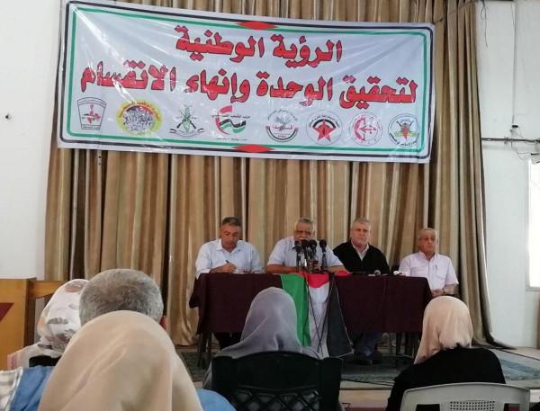 انتهاء اجتماع الفصائل التي طرحت ورقة المصالحة بين فتح وحماس