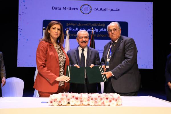 الجامعة العربية الامريكية والجهاز المركزي للاحصاء الفلسطيني ينظمان مهرجان علم البيانات