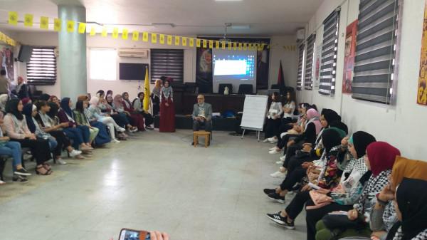 حركة فتح إقليم قلقيلية تعقد ورشة عمل حركية لإعداد وتدريب المدربات