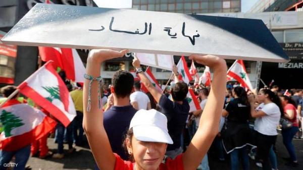 رئيس أكبر بنك لبناني يُوضّح كيفية حل الأزمة الاقتصادية