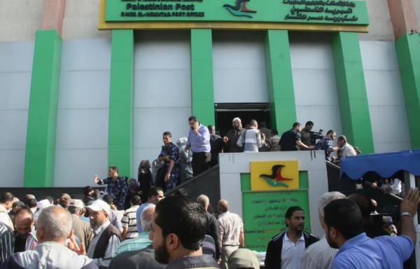 مالية غزة تُصدر تنويهًا لموظفيها حول الاستفادة من المستحقات للرسوم الجامعية