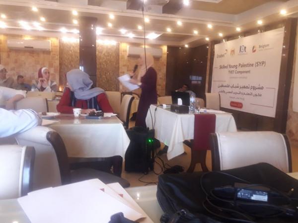 """""""البلجيكية للتنمية"""" تطلق مشروع تمهير شباب فلسطين في الضفة والقطاع والقدس"""