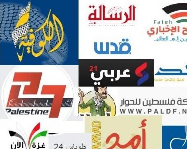 """محكمة """"صلح رام الله"""" تحظر عشرات المواقع الإلكترونية"""