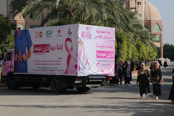 إنطلاق فعاليات أكتوبر الوردي في جامعة فلسطين
