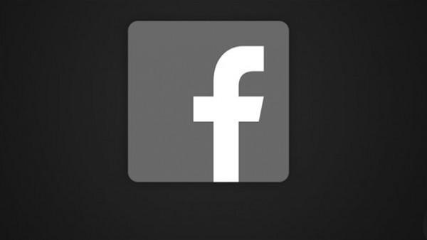 أخيرًا.. (فيسبوك) يختبر الوضع الليلي على منصة الويب