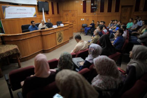 انعقاد ملتقى التسويق الإلكتروني والعمل عن بُعد في الجامعة الإسلامية