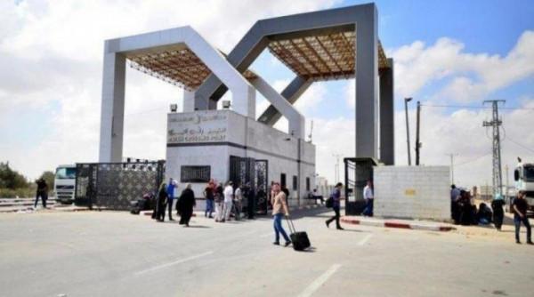 الداخلية بغزة تنشر كشف أسماء جديد للسفر عبر معبر رفح