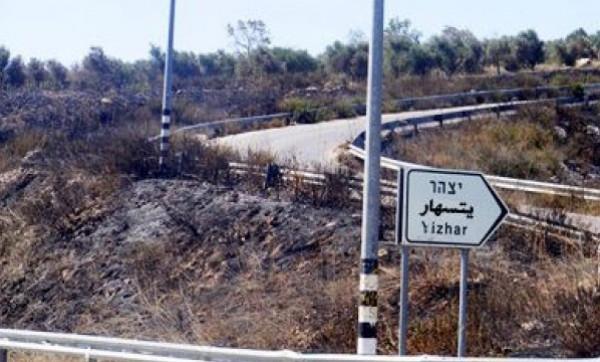 """الخارجية: حادثة """"يتسهار"""" تكشف الدور المتقدم للمستوطنين في تنفيذ مخططات الاستعمار العنصرية"""
