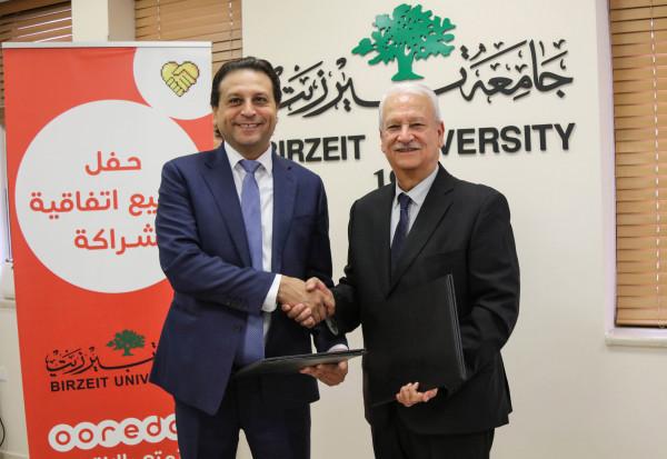 (Ooredoo) وجامعة بيرزيت تجددان اتفاقية التعاون السنوية المشتركة