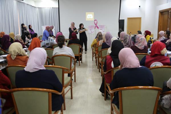 التربية تنفذ يوماً طبياً لموظفاتها حول سرطان الثدي