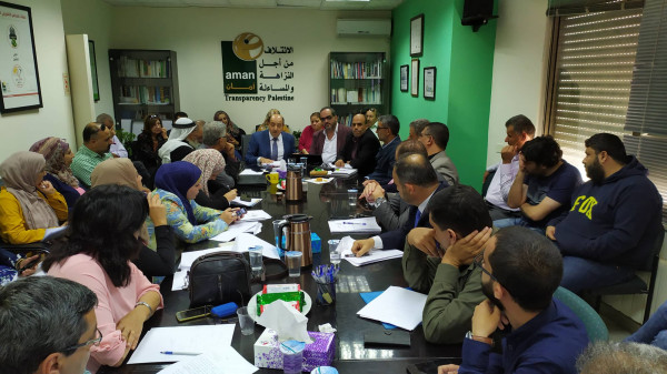 """ائتلاف """"أمان"""" يناقش تسييس الوظيفة العامة في فلسطين"""