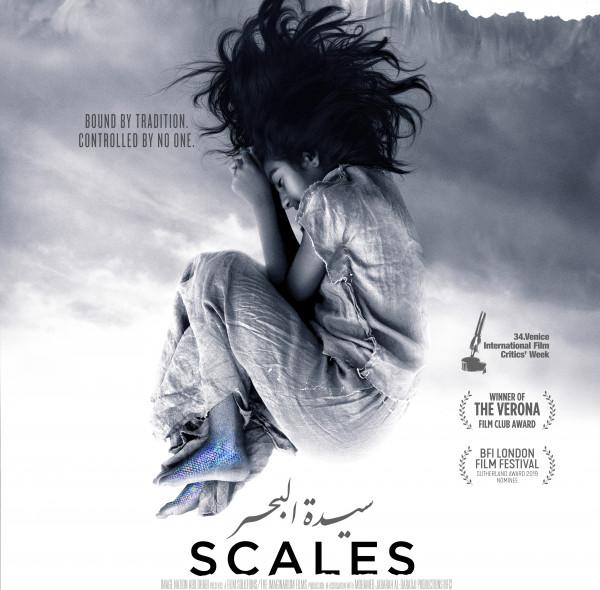 العرض العربي الأول لفيلم سيدة البحر بأيام قرطاج السينمائية