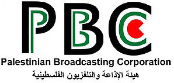 هيئة الإذاعة والتلفزيون الفلسطينية تُحَمّل حماس المسؤولية الكاملة عن حياة بسام محيسن