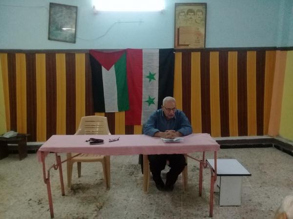 مخيم العائدين /حماة  ينظم ندوة بعنوان (الأونروا- دورها ومخططات تصفيتها)