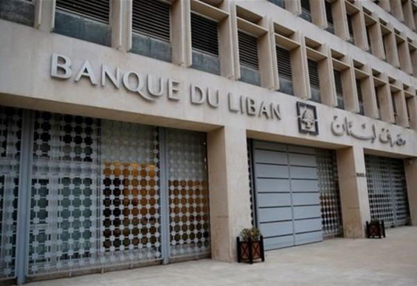 """بيان """"هام"""" من مصرف لبنان بشأن العملات الجنبية"""