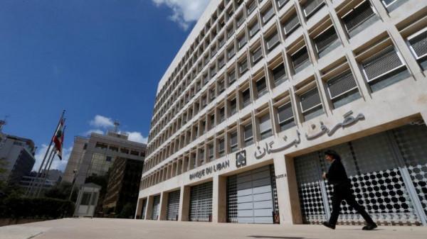 مخاوف من هجرة ودائع كبيرة من بنوك لبنان إلى سويسرا