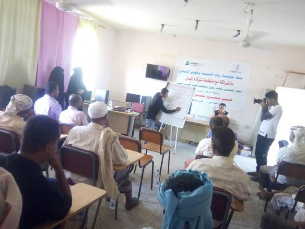 مؤسسة رواد التنمية تنفذ الحوار المجتمعي لمناقشة قضية الصرف الصحي بمنطقة الوهط