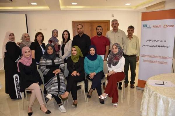 مركز المراة للإرشاد يختتم المرحلة الثالثة من مشروع المساواة الجندرية