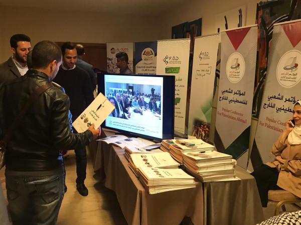 المؤتمر الشعبي لفلسطينيي الخارج يشارك بمؤتمر رواد ورائدات بيت المقدس في اسطنبول   دنيا الوطن