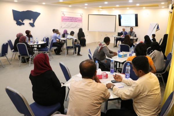 مؤسسة دفاع للحقوق والحريات تقيم ورشة عمل لتعزيز القضاء في عدن