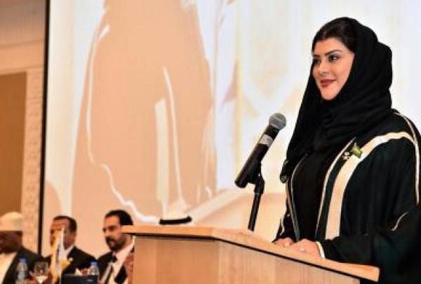 اختيار الأميرة دعاء بنت محمد سفيرة السلام العالمي
