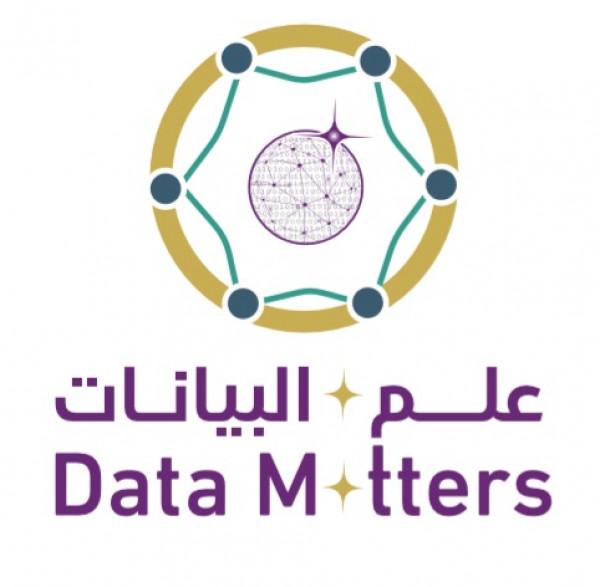 """الإحصاء الفلسطيني و""""العربية الامريكية"""" يطلقان برنامجاً تدريبياً """"فكر وتعلم علم البيانات"""""""