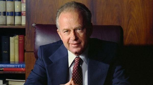ربع قرن على أول رئيس وزراء إسرائيلي يُغتال على يد شاب يهودي