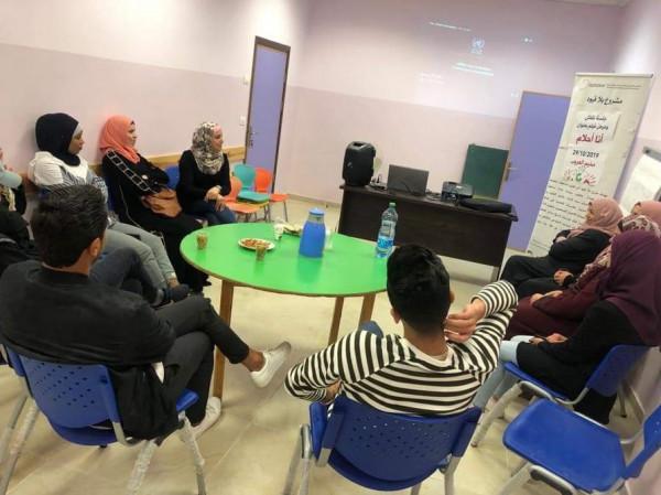 المؤسسة الفلسطينية للتمكين والتنمية المحلية لقاء ثقافيا حول مشاركة المرأة بالحياة السياسية