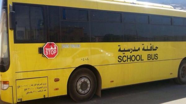 السعودية.. طالبان ينقذان زملاءهما من موت محقق بعد وفاة سائق حافلتهم المدرسية