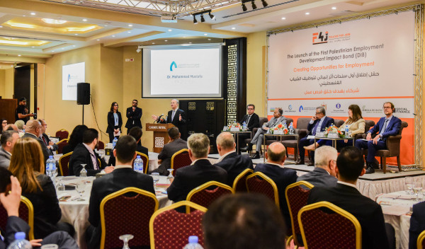 إطلاق أول سندات أثر إنمائي بفلسطين بهدف تطوير المهارات وتوظيف الشباب الفلسطيني