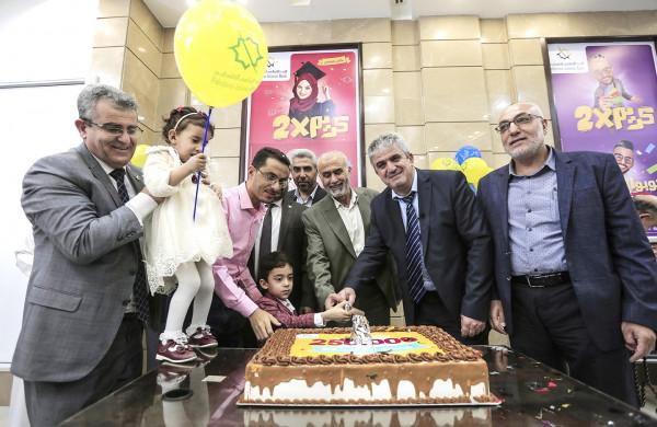 """الإسلامي الفلسطيني يسلم الجائزة الكبرى في حملة """"كريم"""""""