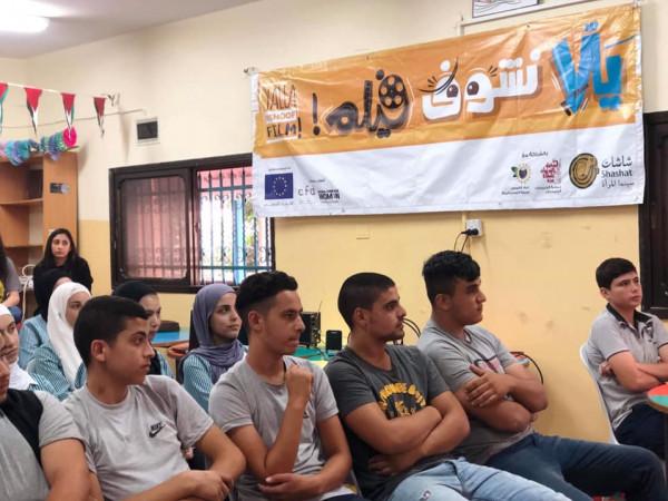 نادي الطفل الفلسطيني يعرض مجموعة افلام تحاكي قضايا مجتمعية لمخرجات فلسطينيات