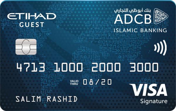 بنك أبوظبي التجاري يُطلق بطاقة ضيف الاتحاد مع باقة مزايا ومكافآت مجزية