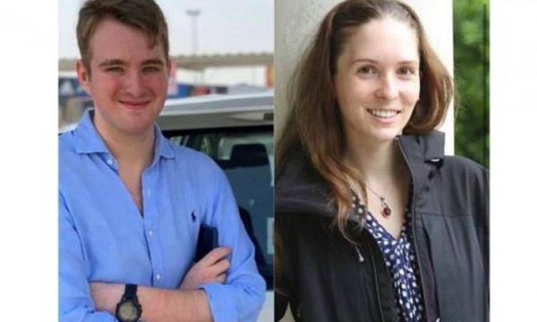 شاهد: من هو الصحفي البريطاني الذي ستتزوجه شقيقة العاهل الأردني؟