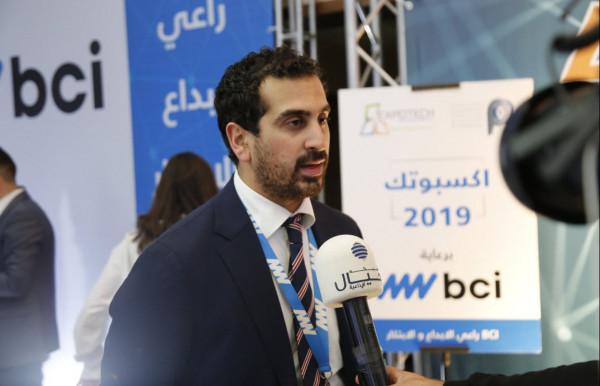 """شركة BCI راعي الإبداع والإبتكار لأسبوع فلسطين التكنولوجي السادس عشر """"إكسبوتك 2019"""""""