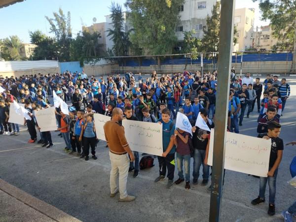 اللجنة الشعبية للاجئين في قلقيلية تنظم وقفات تطالب بتجديد التفويض لوكالة الغوث