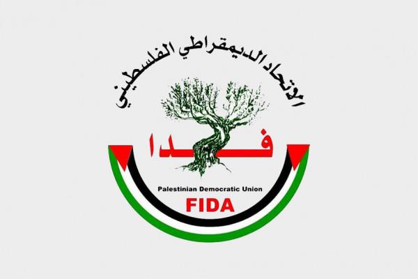(فدا) يُدين منع احتفالية صورة أبو عمار بالقطاع