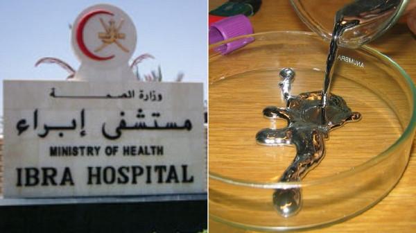 """أسرة عمانية كادت تقتل طفلها بـ""""الزئبق"""" لحمايته من """"السحر"""""""
