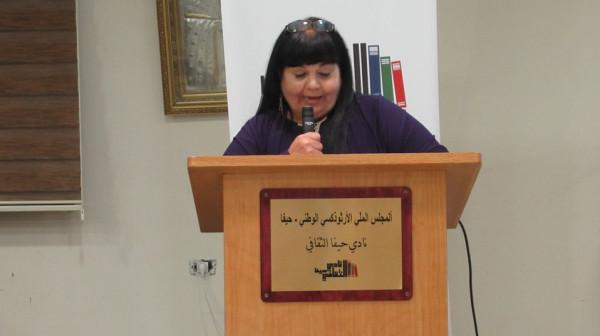 نادي حيفا الثقافي يقيم أمسية حول أدب الأطفال وأهميته