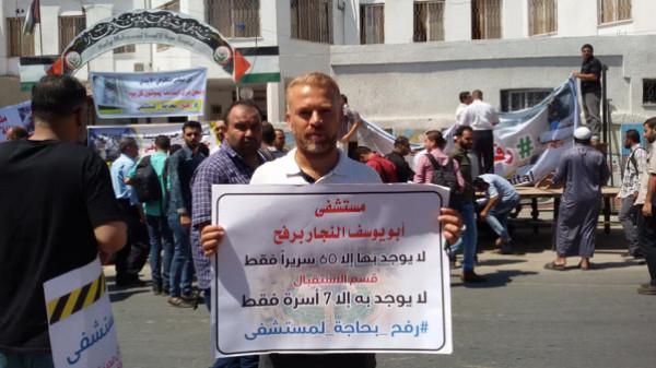 """""""الصحة"""" بغزة تعلن موعد وضع حجر الأساس لمجمع رفح الطبي"""
