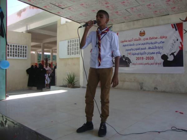 الشيخ عثمان في الصدارة وصيرة الوصيف بالمهرجان العاشر للاغنية الوطنية في عدن