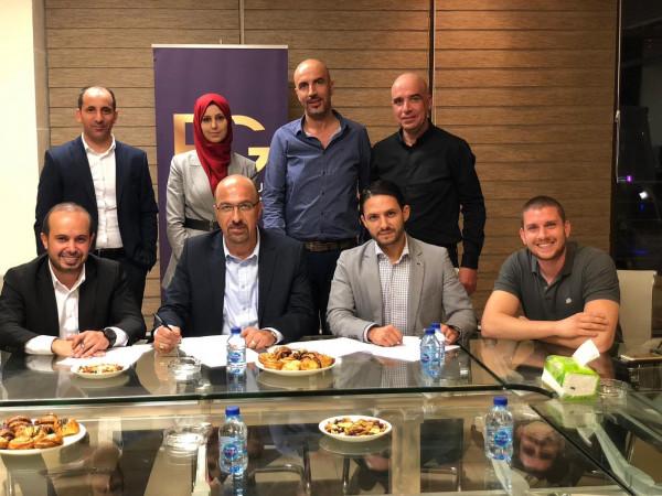 توقيع اتفاقية افتتاح فرع لشركة جلوريا جينز الاسترالية