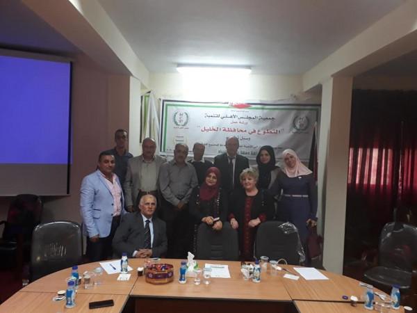 ورشة عمل حول التطوع في محافظة الخليل