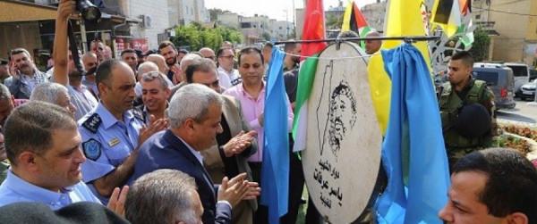 قلقيلية: المحافظ رواجبة يفتتح دوار الشهيد ياسر عرفات