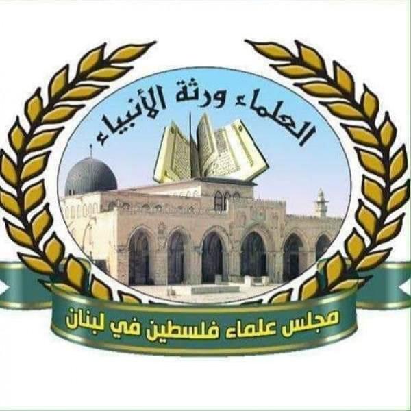 مجلس علماء فلسطين يهنئ الأمة بالمولد النبوي الشريف