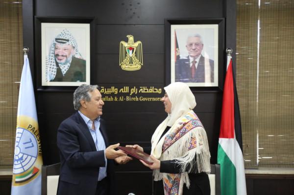 البنك الوطني ومحافظة رام الله والبيرة يوقعان اتفاقية لتمويل منح لطالبات جامعيات